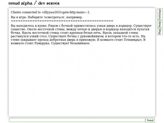 Скриншот вебморды